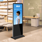 Black Digital Display Totem 43""