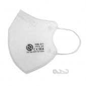 FFP2 Face Mask in packs of 5 or 50 with an ear saver clip